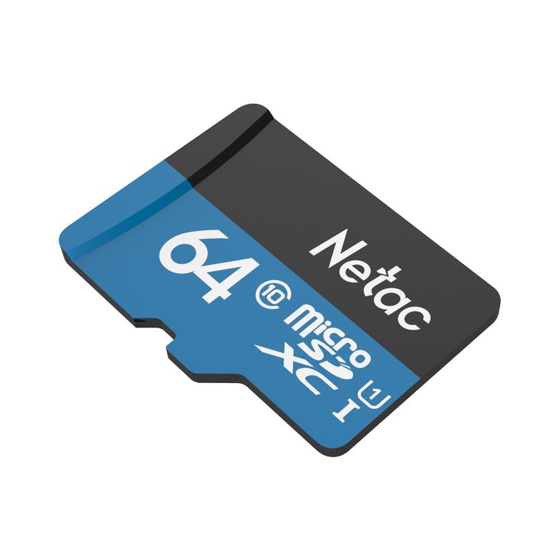 什么牌子的存储卡好?10大存储卡品牌排行榜