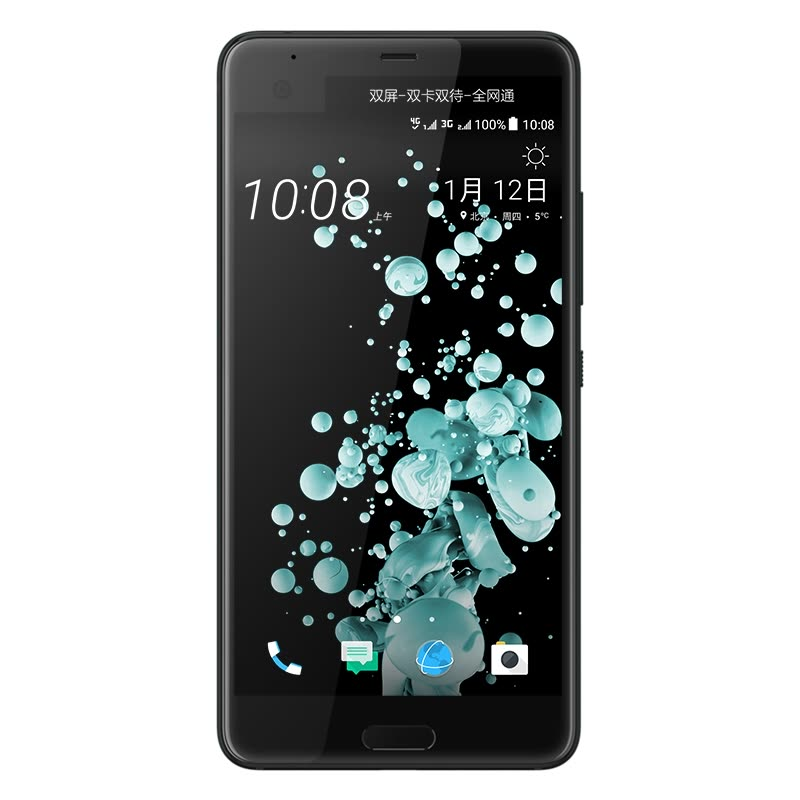 情怀依旧,Nokia 7 Plus 开箱及拍摄样张分享