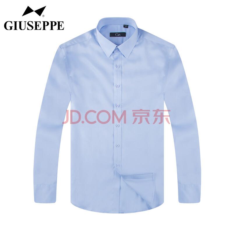 乔治白春季衬衫纯棉蓝色商务上衣纯色工作服男士长袖上班衬衣 蓝色 38