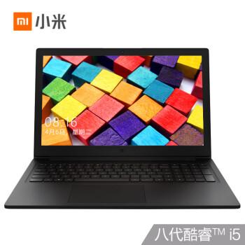 华为(HUAWEI) MateBook D 15.6英寸