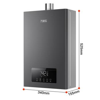 使用万家乐JSQ30-D6 16升四驱恒温ECO节能热水器怎么样?优缺点评测