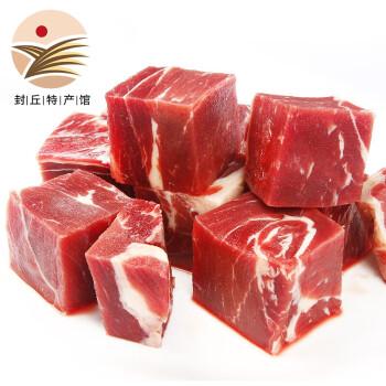【封丘馆】骏德草饲新鲜牛肉牛腩整切块2000g生鲜冷冻牛腩切块年货