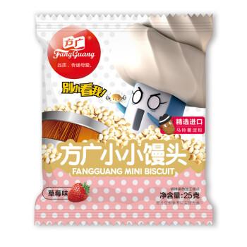 【京东超市】方广 小小馒头草莓味25g 凑单品