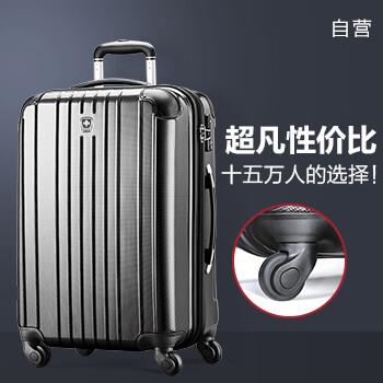 京东自营:瑞动 拉杆箱PC+ABS轻盈大容量旅行箱 24寸