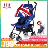 easywalker MINI Buggy 标准款婴儿推车 复古米字旗蓝 799元包邮
