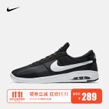 NIKE 耐克 SB AIR MAX BRUIN VAPOR AA4257 男子休闲运动板鞋 289元包邮(需用券)