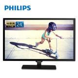 PHILIPS 飞利浦 24PFF3661/T3 24英寸 全高清LED液晶电视机 749元