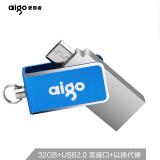 爱国者32GB Micro USB USB2.0 手机U盘 U286 蓝色 双接口手机电脑两用 39.9元