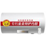 A.O.SMITH 史密斯 E60VDD-C 60升 电热水器 2268元