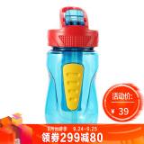 威尔胜Wilson健康儿童运动水杯带冷冻棒夏季饮料随手杯环保水壶 WE002蓝色354ML 39元