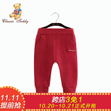 Classic Teddy 精典泰迪 儿童运动裤 *3件 99.8元包邮(合33.6元/件)