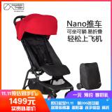 11日0点:Mountain Buggy nano v2 新款婴儿推车可坐可躺轻便折叠婴儿车可上飞机便携伞车 红色 1499元包邮