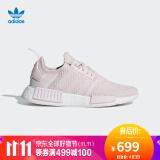 11日0点: adidas 阿迪达斯 Originals NMD R1 女子哦款跑鞋 *2件 982.4元包邮(需用券,合491.2元/件)