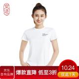 京造 女士T恤 *2件 99元(合 49.5元/件)