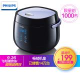 PHILIPS 飞利浦 HD3060/00 2L迷你电饭煲199元 199.00