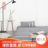 京造 水洗棉条纹四件套 1.5米床+凑单品 191.84元