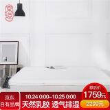 京造 泰国天然床垫 85D密度乳胶床褥 93%乳胶含量 180*200*5cm 1759元