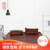 京造 头层牛皮席三件套 酒红色 1.8米床 1763.1元