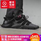 adidas Prophere 黑噪音 实付到手 549元