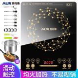 AUX 奥克斯 CT2108L 电磁炉 199元