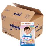尤妮佳(moony) 婴儿纸尿裤 M号 64片 *2件+凑单品 276元(合 138元/件)