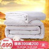 历史低价:FUANNA 富安娜 柔暖蚕丝羊毛二合一厚被 第二代 1.8m 699元包邮(需用券)