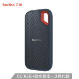 历史低价:SanDisk 闪迪 Extreme 至尊极速 移动固态硬盘 500GB 699元包邮