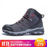 有券的上:TOREAD 探路者 KFBG91303 男款徒步鞋 179元包邮(需用券)