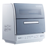 24日8点:Panasonic 松下 NP-TR1系列 台上式洗碗机 银河灰