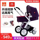 再降价:gb 好孩子 GB08-W 婴儿推车 紫色(赠爬行垫+空气净化器) 919元包邮(需用券)