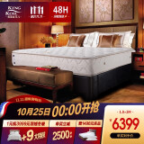 美国金可儿(Kingkoil) 独立袋装弹簧护脊床垫 双人偏硬床垫厚 老人适用 6399元