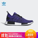 绝对值:adidas 阿迪达斯 NMD_R1 PK 中性款休闲运动鞋+运动短裤 560.8元包邮(多重优惠)