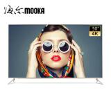 模卡(MOOKA) U50H3 50英寸 4K液晶电视 1492元
