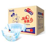 巴布豆(BOBDOG)超柔亲肤 婴儿纸尿裤尿不湿大号L156片箱装 *3件314元(合104.67元/件) 314.00