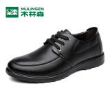 MULINSEN 木林森 SL67341 男士商务皮鞋 159元