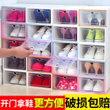 泽臣 透明翻盖鞋子收纳盒 33*23*14cm 9个59.2元包邮