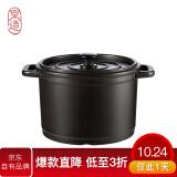 历史低价、再降价:京造 JZTCSG 陶瓷砂锅 3.2L 109元包邮(双重优惠)