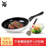 福腾宝(WMF) 陶瓷涂层 不粘煎锅 26cm+凑单品 265.43元