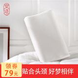 PLUS会员:京造 慢回弹记忆枕+凑单品 63.84元