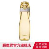 膳魔师Tritan塑料运动水杯TCSA-500 128元 包邮(会员价)