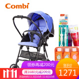 Combi 康贝 Cozy Light 婴儿推车 1271元包邮(双重优惠)