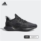 adidas 阿迪达斯 AlphaBOUNCE beyond 男士跑鞋 +凑单品 355元包邮(需用券)