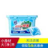 家安 HomeAegis 酵素洗衣凝珠20粒装 *2件 79.9元(合39.95元/件)