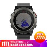 11日8点:GARMIN 佳明 fenix5X 飞耐时5X 智能手表 中文DLC版 5330元包邮