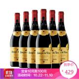 双11预售:TORRES 桃乐丝 公牛血金标干红葡萄酒 750ml*6支 429元包邮(需10元定金)
