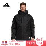 1日0点:Adidas 男子户外长款棉服 394元包邮(双重满减后)