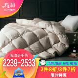 2580元 鸿润家纺 95白鹅绒被冬被加厚100支澳毛保暖被子被芯 本色 220x240cm