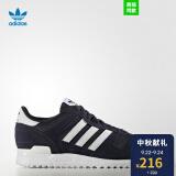 阿迪达斯(adidas) ZX 700 男款经典复古跑鞋 *2件 392元(合 196元/件)