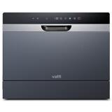 华帝 6套 魔范大容量 台式免安装 除菌烘干家用洗碗机 总裁灰 XWSC-30GB01H