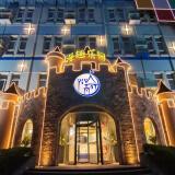 酒店特惠:近迪士尼 周末不涨价!上海漫趣亲子酒店 主题家庭房1晚+2大1小早餐+迪士尼和浦东机场免费班车 339元起/间(券后)